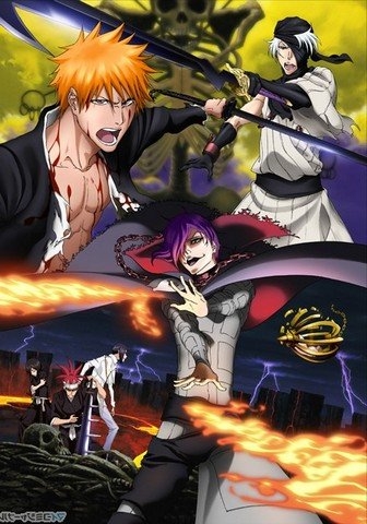 Блич Фильм 4: Врата Ада / Bleach the Movie: The Hell Verse (2010)