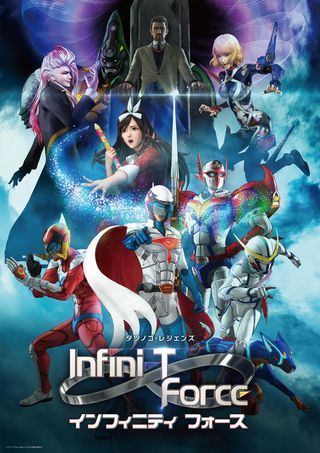 Отряд Инфинити (Фильм) / Gekijouban Infini-T Force (2018)
