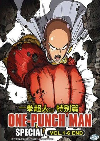 Ванпанчмен Спэшлы / One-Punch Man Special (2015) [1-6 из 6]