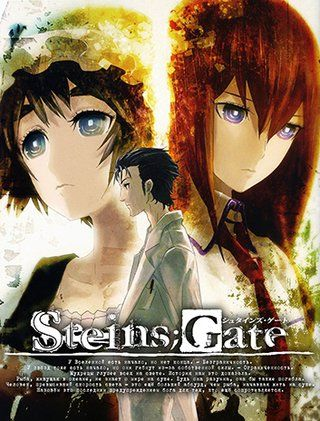 Врата Штейна ONA / Steins;Gate: Soumei Eichi no Cognitive Computing (2014) [1-4 из 4]