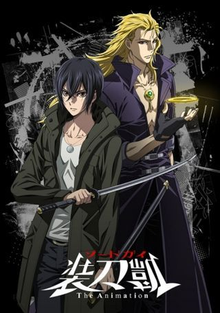 Меч Гая / Sword Gai The Animation (2018) [1-12 из 12]