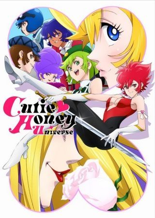 Вселенная Милашки Хани / Cutie Honey Universe (2018) [1-12 из 12]
