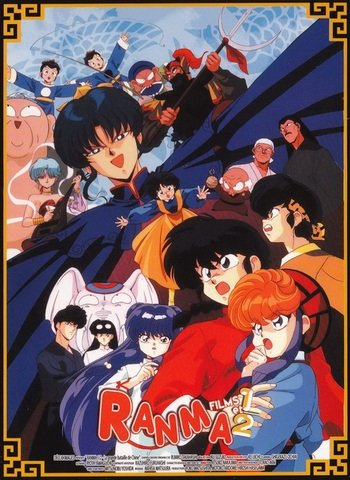 Ранма 1/2 / Ranma 1/2: Big Trouble in Nekonron, China (фильм первый) (1991)