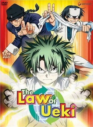 Закон Уэки / The Law of Ueki (2005) [1-51 из 51]