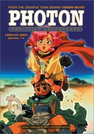 Фотон: Приключения идиота / Photon - The Idiot Adventures (1997) OVA [1-6 из 6]