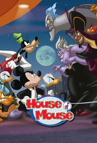 Мышиный дом / House of Mouse (2001) (4 сезона)