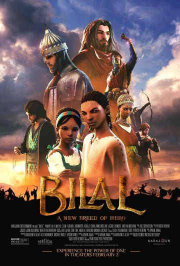 Билал / Bilal: A New Breed of Hero (2015)